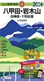 山と高原地図 八甲田・岩木山 白神岳・十和田湖 (登山地図 | マップル)