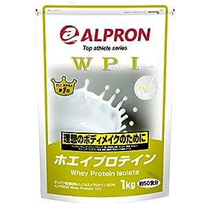 アルプロン -ALPRON- WPIホエイプロテイン プレーン風味 1kg 【約50食分】