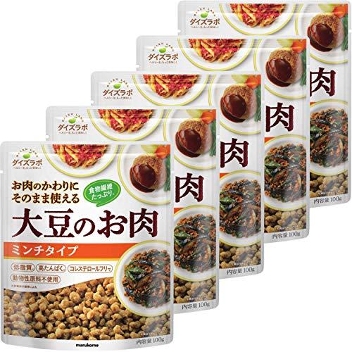 マルコメ ダイズラボ 大豆のお肉(大豆ミート)ミンチタイプ 100g 1セット(5個)