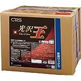 シーバイエス 樹脂ワックス 光沢王18L 4096860 4062567