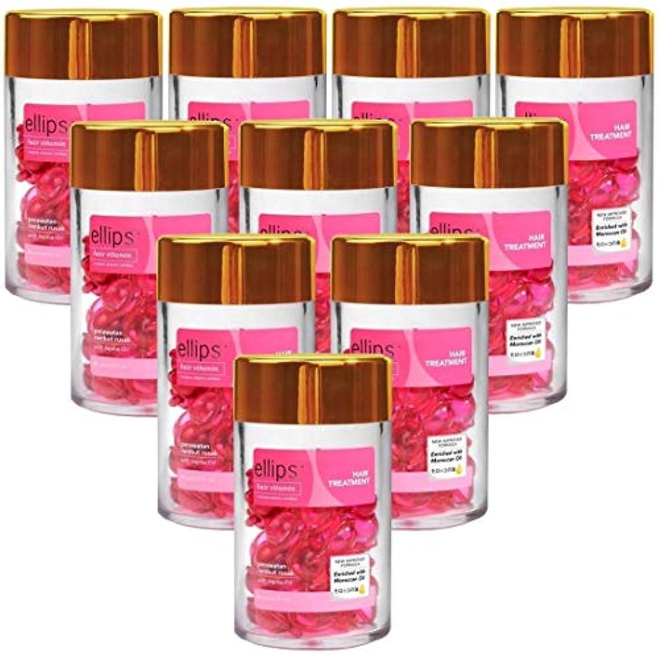 絶対の内なる受けるエリップス ellips ヘアビタミン ヘアトリートメント 50粒 ボトル ピンク お得な10本セット [並行輸入品]