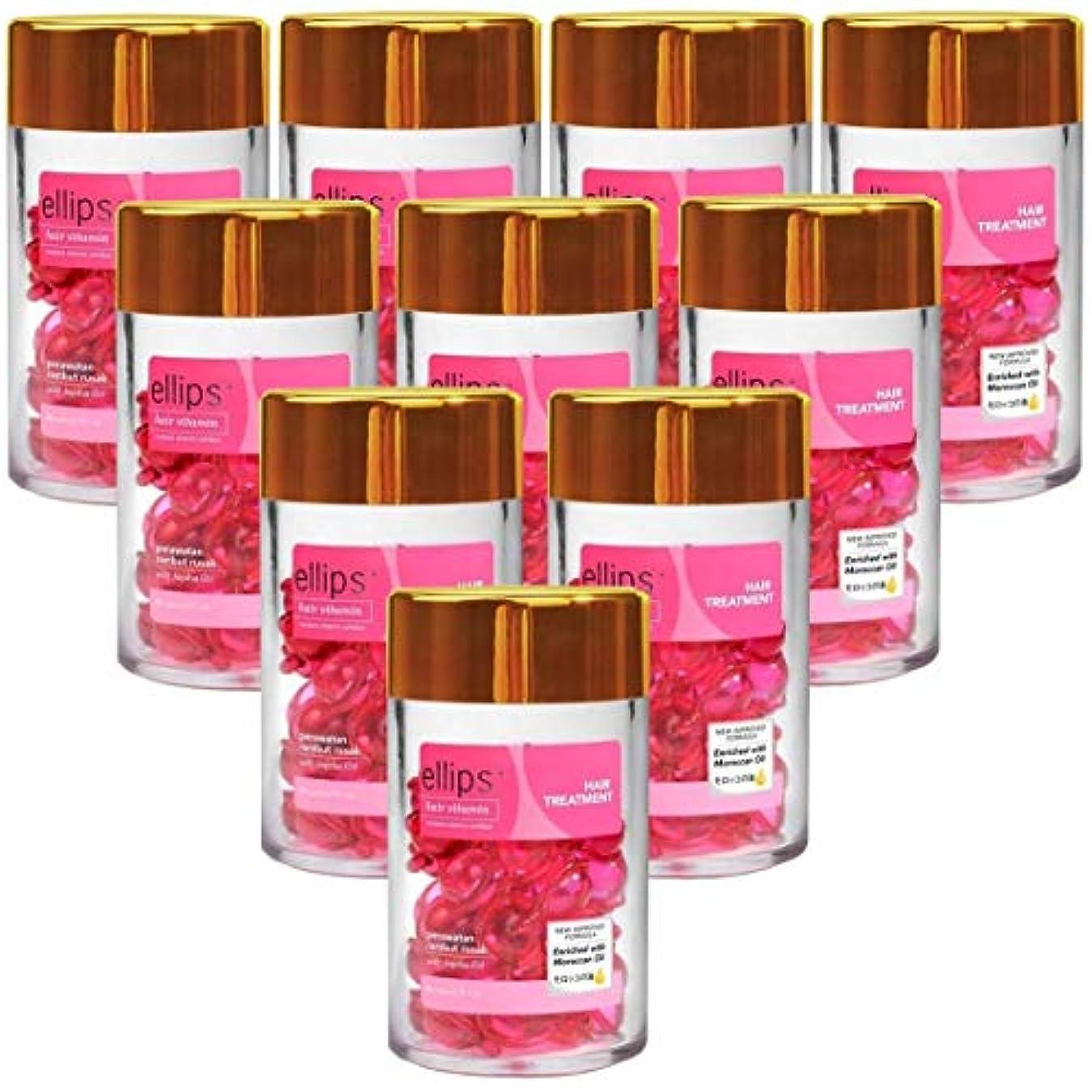 パフプラグ爪エリップス ellips ヘアビタミン ヘアトリートメント 50粒 ボトル ピンク お得な10本セット [並行輸入品]
