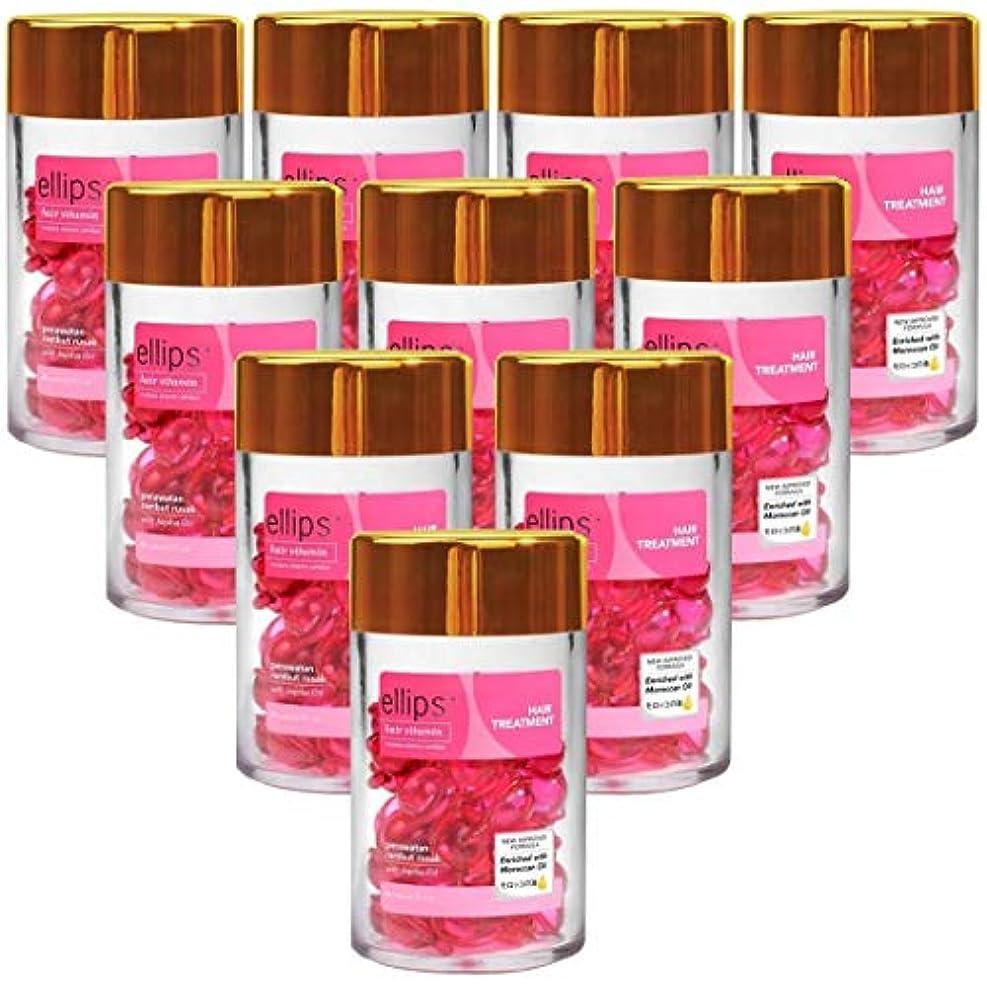 ほめるコンテンツこっそりエリップス ellips ヘアビタミン ヘアトリートメント 50粒 ボトル ピンク お得な10本セット [並行輸入品]