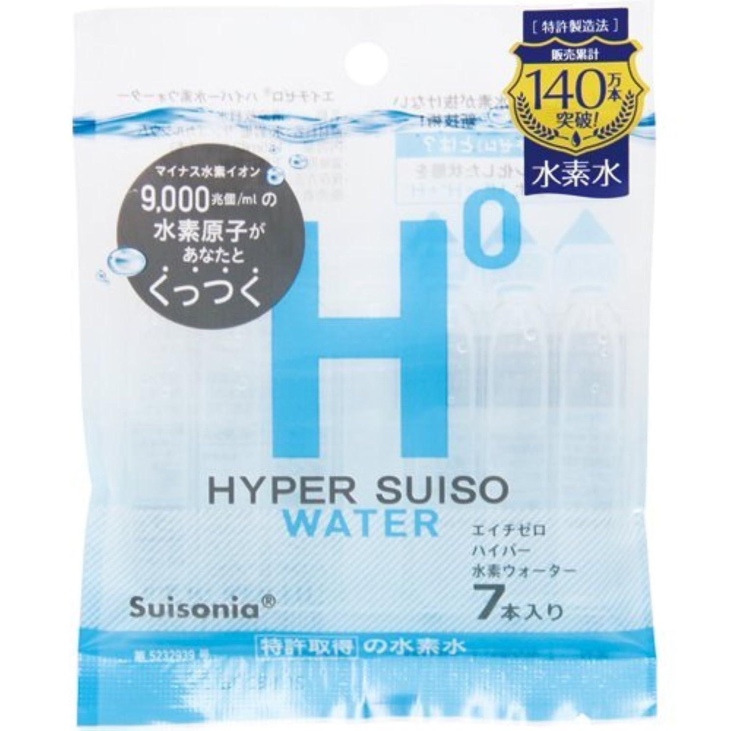ワイド性能最悪ハイパー水素ウォーター 2.5mlx7本