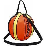 molten(モルテン) バスケットボール 1個入れ (nb10)