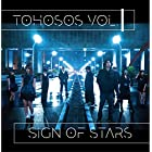 東方SOS vol.1 〜 Sign of Stars