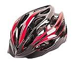 超軽量 サイクリングヘルメット 高剛性 23穴通気アジャスター サイズ調整可能 6色 自転車用 (赤)