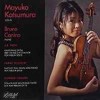Shostakovich: Violin Concerto