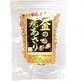 築地の王様 金の焼あさり 80g ×3パック そのまま食べられる焼きアサリ。ご飯のお供、おにぎり、おつまみに。 アサリ 浅蜊 あさり ソフトふりかけ 常温商品