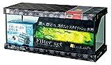 寿工芸 寿工芸 レグラスフラット F-600S/B フィルターセットX3