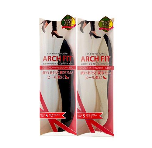 [アーチフィット] 49062570009 ARCH FIT FOR BOOTS & PUMPS (女性用) [並行輸入品]