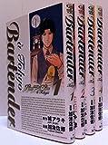 バーテンダー a Tokyo コミック 1-4巻セット (ヤングジャンプコミックス)