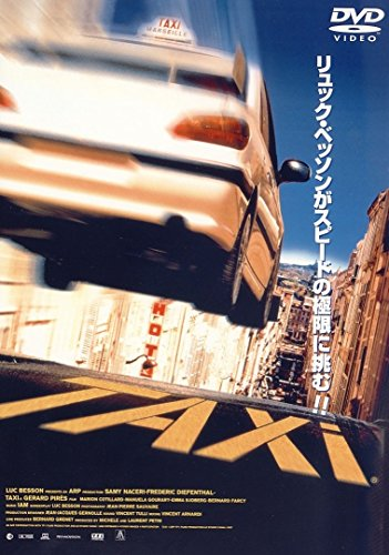 TAXi [DVD]の詳細を見る