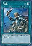 遊戯王カード  SD28-JP028 増援(ノーマル)遊戯王アーク・ファイブ [STRUCTURE DECK -シンクロン・エクストリーム-]