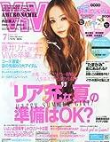 ViVi (ヴィヴィ) 2014年 07月号 [雑誌] 画像