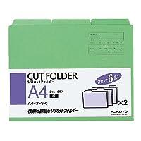 コクヨ 1/3カットフィルダー A4-3FS-G 緑 【5パックセット】