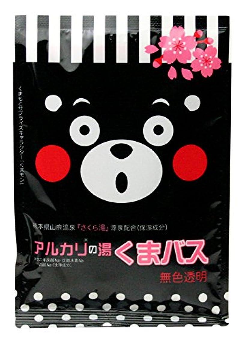 肥料遅れ新聞【まとめ買い】くまバスEX35g×72袋セット