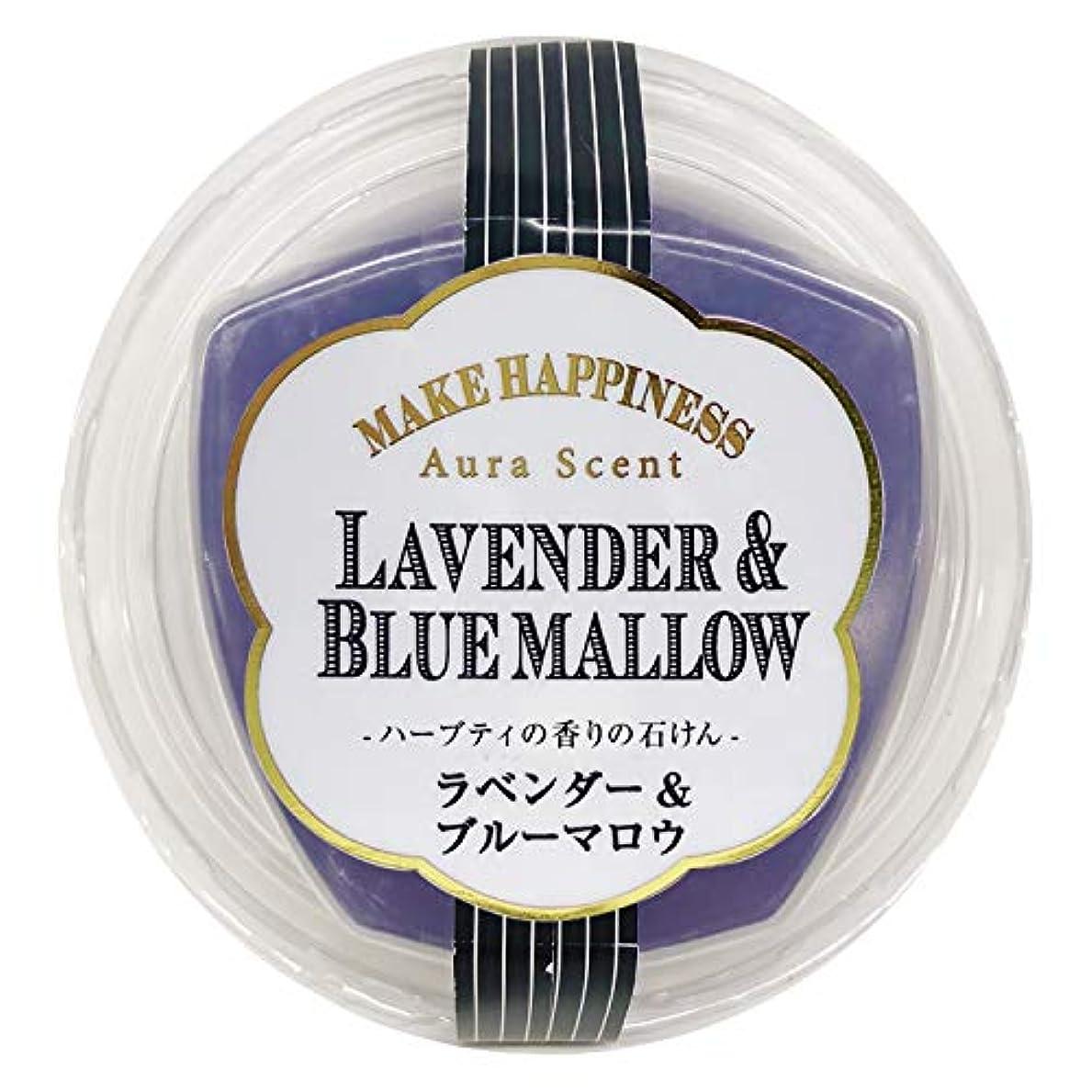 熱狂的なページェント初期のペリカン石鹸 オーラセント クリアソープラベンダー&ブルーマロウ 75g