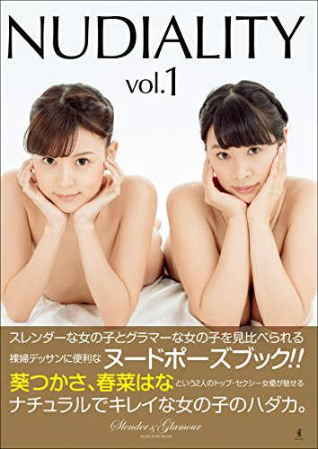 『 NUDIALITY vol.1 』 - slender & glamour nude pose book - -