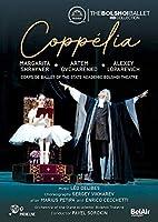 Coppelia [DVD] [Import]