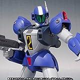 ROBOT魂 〈SIDE RV〉 トゥランファム 『銀河漂流バイファム』(魂ウェブ商店限定)