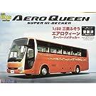 1/32 観光バス 三菱ふそう エアロクイーン スーパーハイデッカー カタログモデル