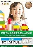 エレコム 写真用紙 光沢紙 厚手 A4サイズ 100枚入り 【日本製】 EJK-GANA4100
