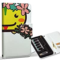 スマコレ ploom TECH プルームテック 専用 レザーケース 手帳型 タバコ ケース カバー 合皮 ケース カバー 収納 プルームケース デザイン 革 動物 フラワー 蛇 009886