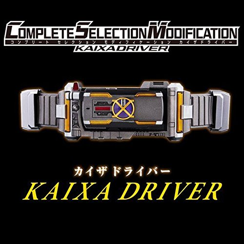 COMPLETE SELECTION MODIFICATION KAIXADRIVER(CSMカイザドライバー)