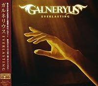 EVERLASTING(初回限定盤) (DVD付)