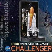 SPACE SHUTTLE CHALLENGER スペースシャトル チャレンジャー ドラゴンモデルズ Dragonmodels ダイキャスト/プラスチックモデル 1/400 [並行輸入品]