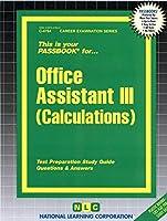 Office Assistant III (Calculations) (Passbooks) [並行輸入品]