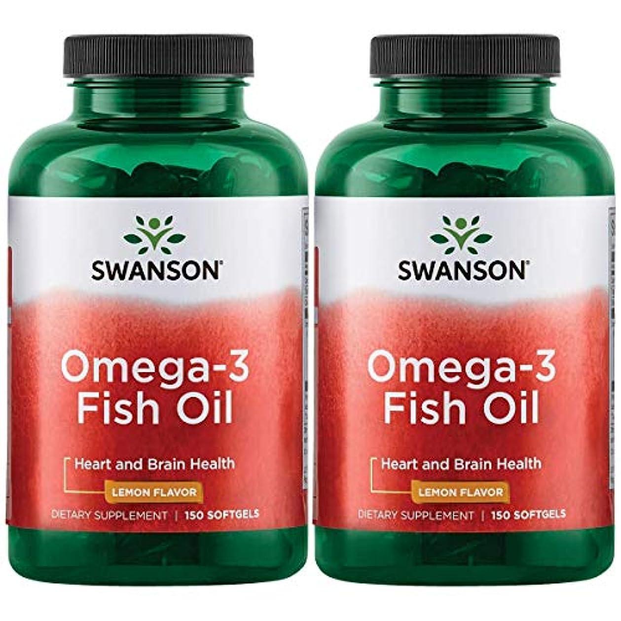債権者代替名誉Swanson Omega 3 Fish Oil EPA + DHA Lemon Flavor 150粒×2個