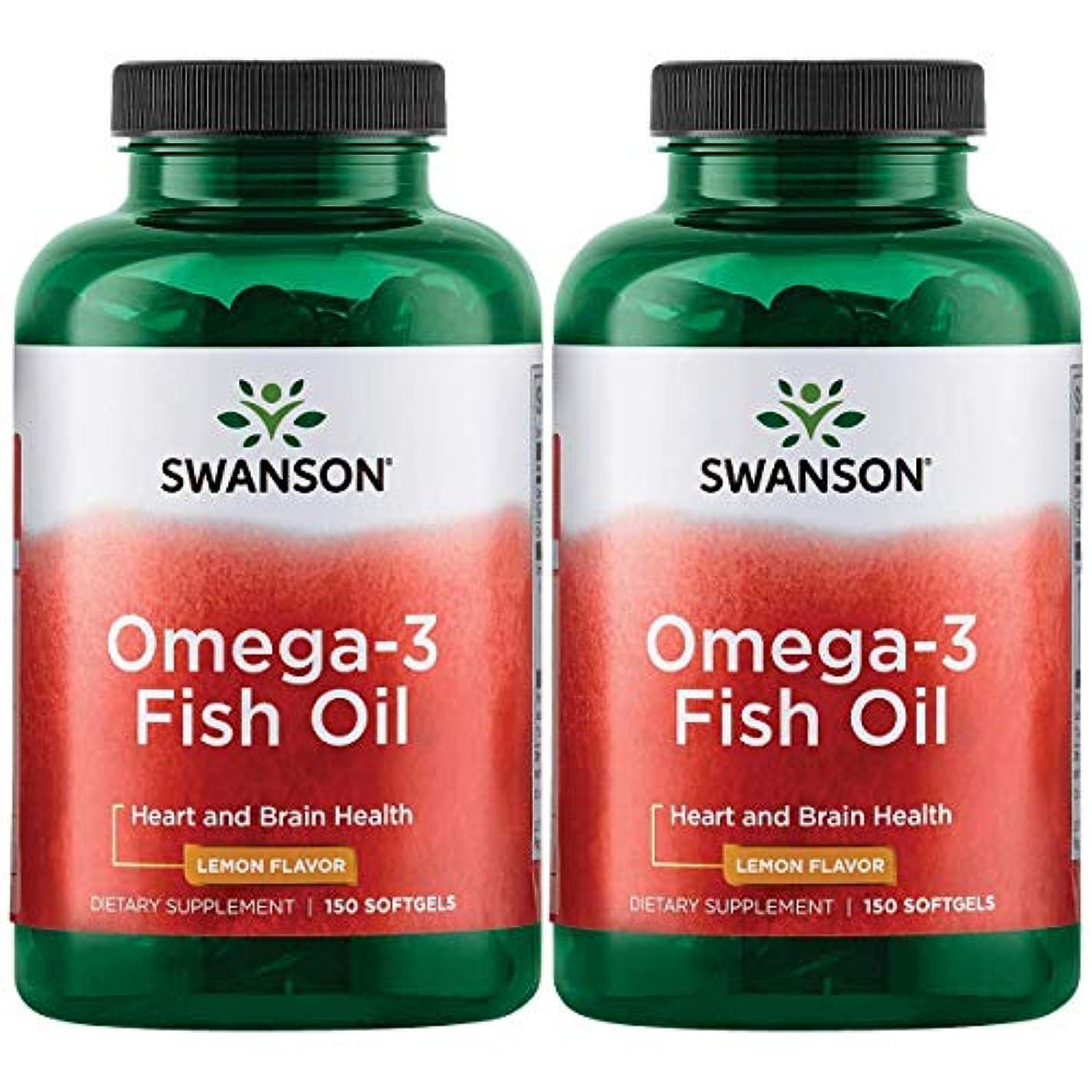 釈義いちゃつく朝の体操をするSwanson Omega 3 Fish Oil EPA + DHA Lemon Flavor 150粒×2個