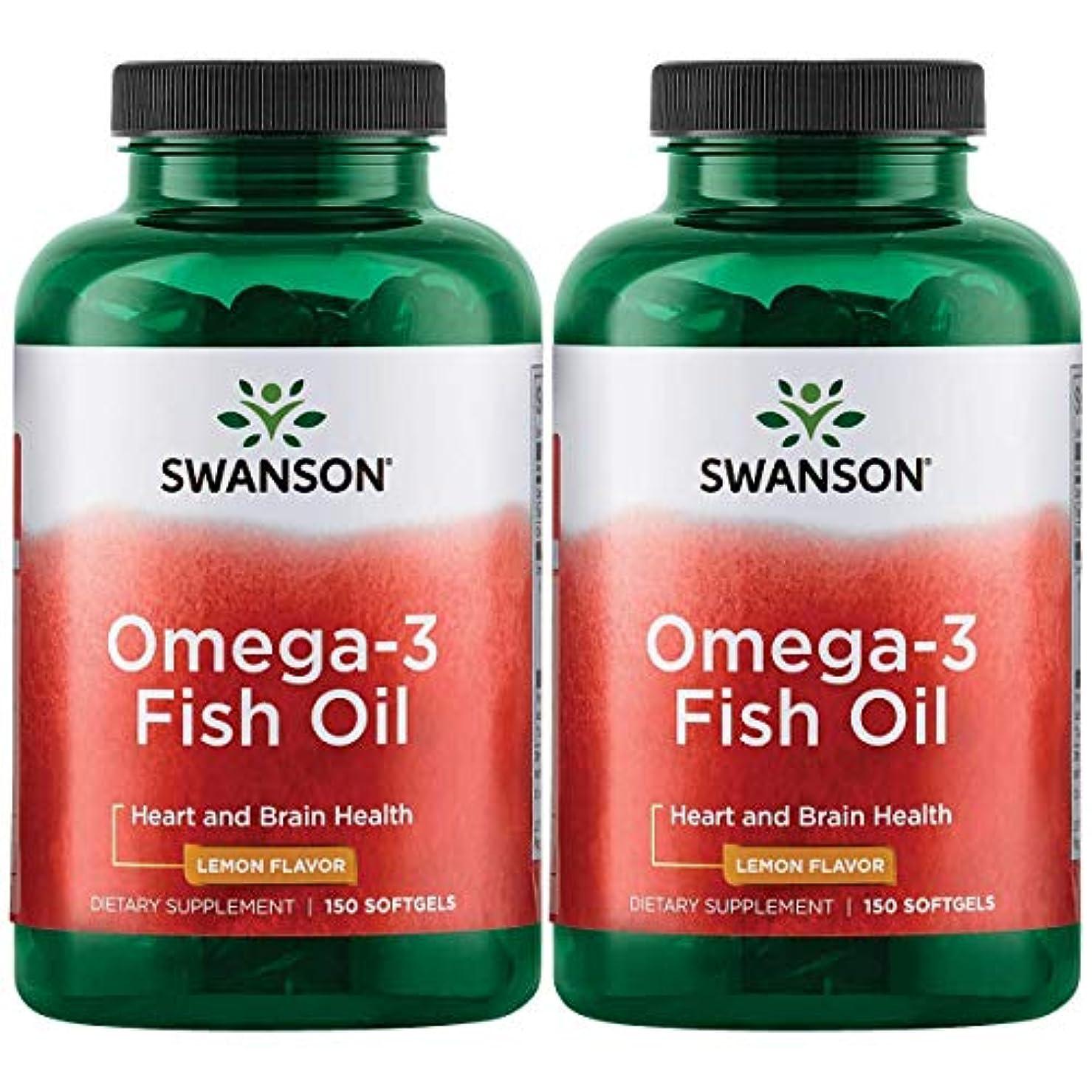 遅い送料ジュースSwanson Omega 3 Fish Oil EPA + DHA Lemon Flavor 150粒×2個