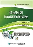Pinkie Tm花樹脂粘土モデリングシリコンフォンダン金型フォンダン金型、シリコンケーキ金型、フォンダンケーキデコレーションツール卸売