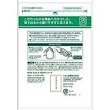 無添加泡のボディソープ 替450ML