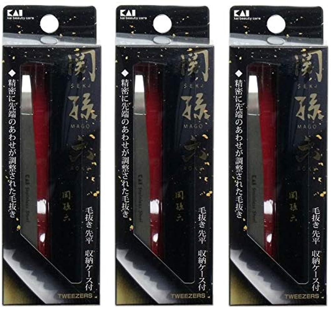 靴下提供された吹きさらし【まとめ買い】関孫六 毛抜き(先平) HC3505【×3個】