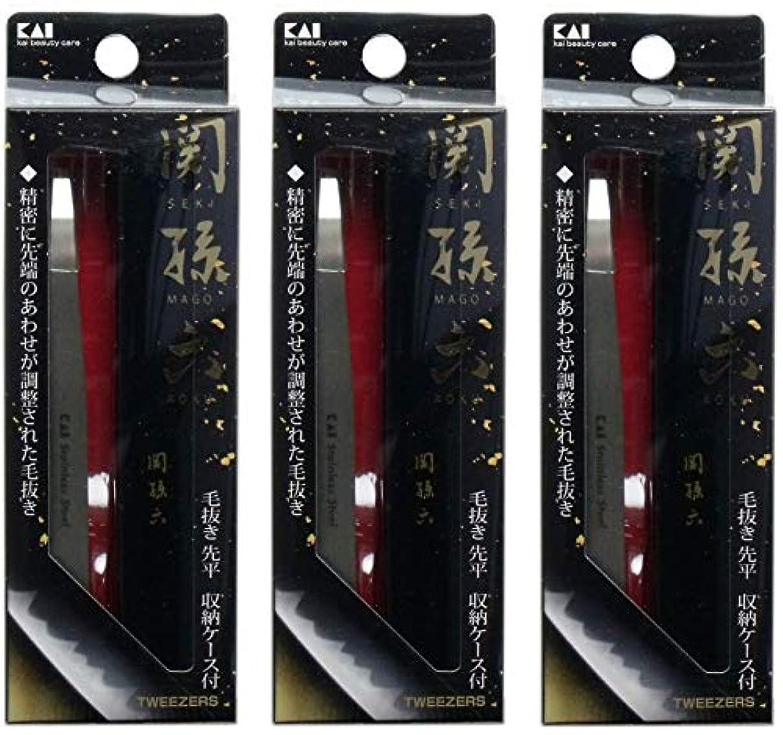 巨大な赤飢えた【まとめ買い】関孫六 毛抜き(先平) HC3505【×3個】