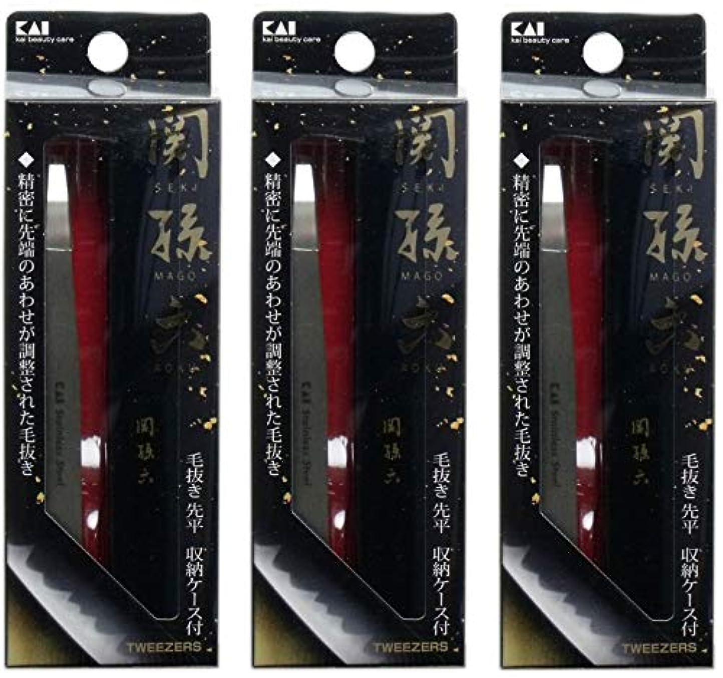 プロペラ雪拮抗する【まとめ買い】関孫六 毛抜き(先平) HC3505【×3個】
