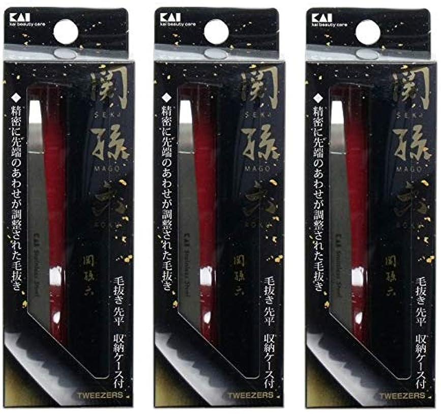 浪費家主繕う【まとめ買い】関孫六 毛抜き(先平) HC3505【×3個】