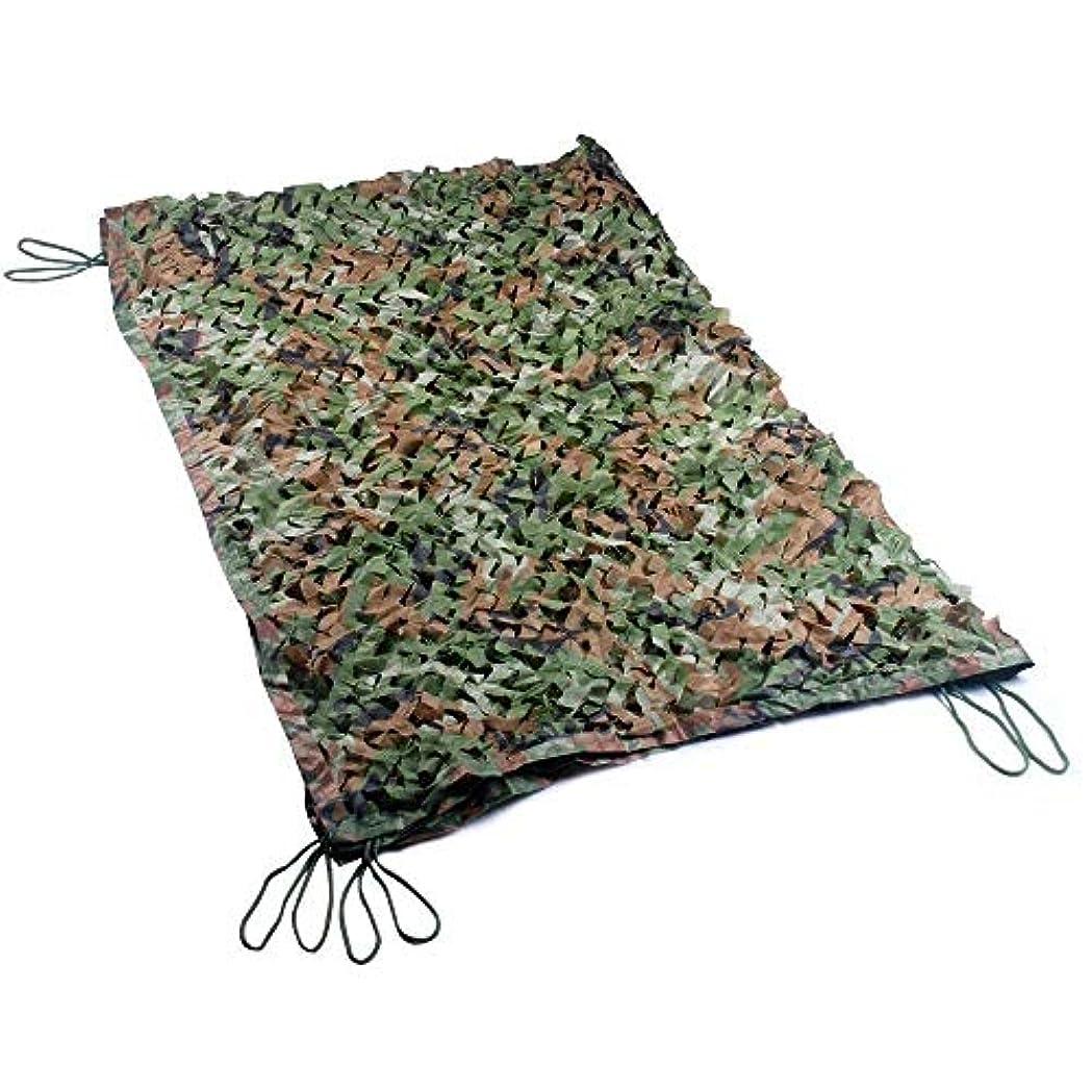 素晴らしさピーブノーブルジャングルカモフラージュネットカモフラージュインテンシブソリッド強化ネットはキャンプの森隠しキャンプシェルター避難テントカモフラージュカバー(2×3m)として使用することができます (サイズ さいず : 2*3m)