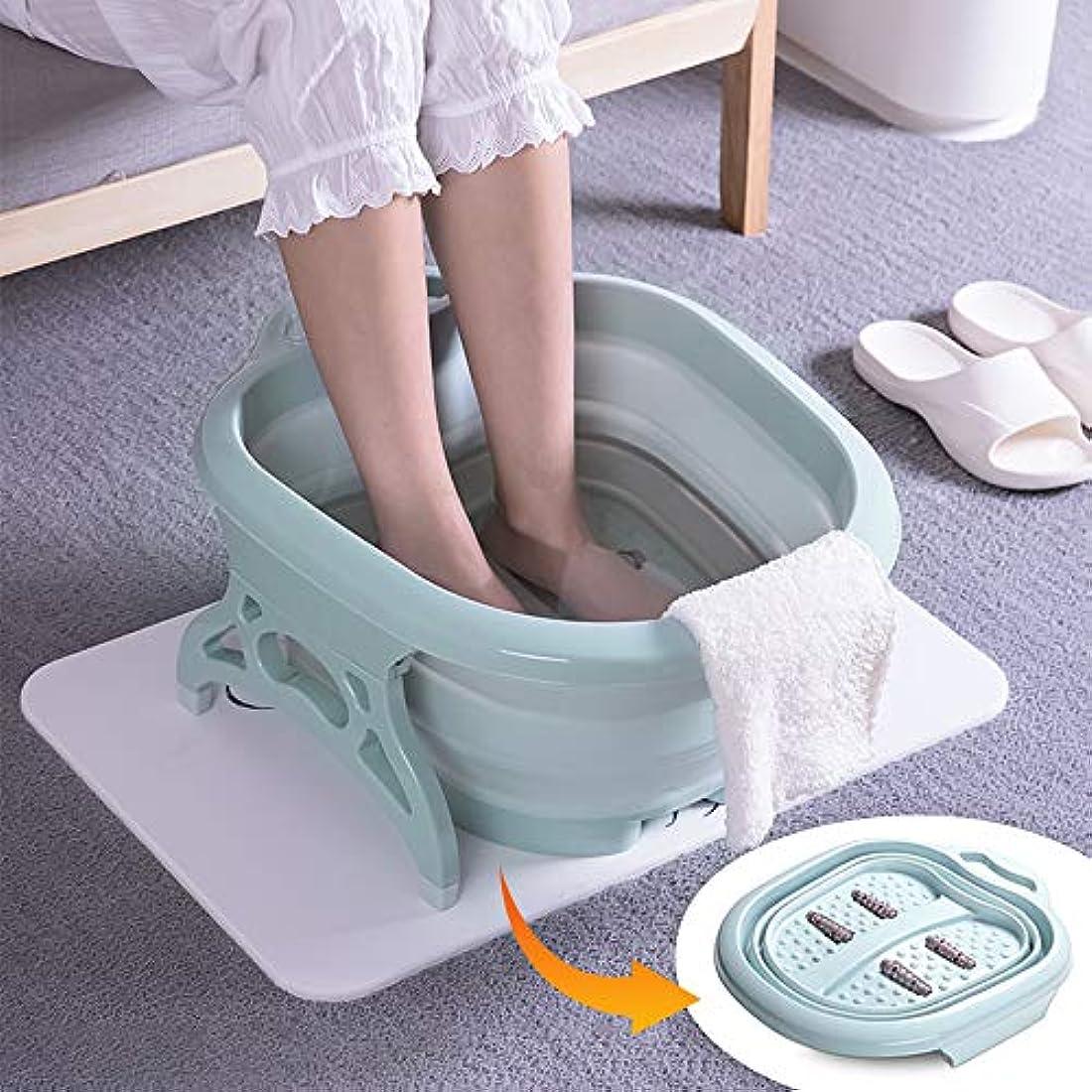 粗いレッスンやめるRunkai折りたたみ足浴桶 軽量収納便利足湯器 放松 防寒フットバス マッサージ フットケアPP 足浴 PP 足浴 (Blue)