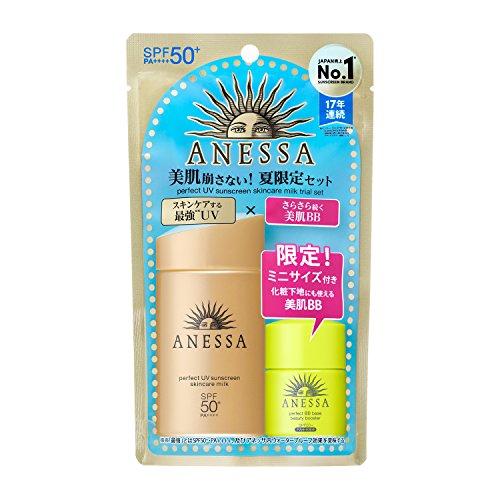 アネッサ パーフェクトUV スキンケアミルク トライアルセット SPF50+/PA++++ 60ml+7.5ml