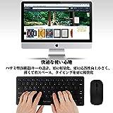 Hanmir キーボード Bluetooth ワイヤレスキーボード 無線 bluetooth keyboard 薄型 静音設計 軽量 ブルートゥースキーボード ファンクションキー搭載 高級感 iOS/Android/Mac/Windows/Chrome対応/長時間稼働 ブラック簡単ペアリング 画像