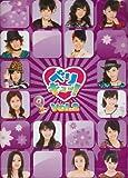ベリキュー! vol.2 [DVD]