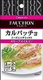 FAUCHON シーズニングカルパッチョ 5.2g