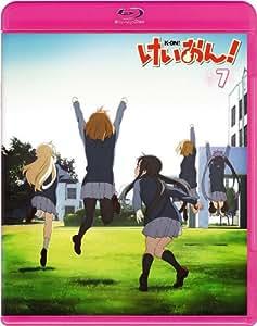けいおん! 7 (初回限定生産) [Blu-ray]