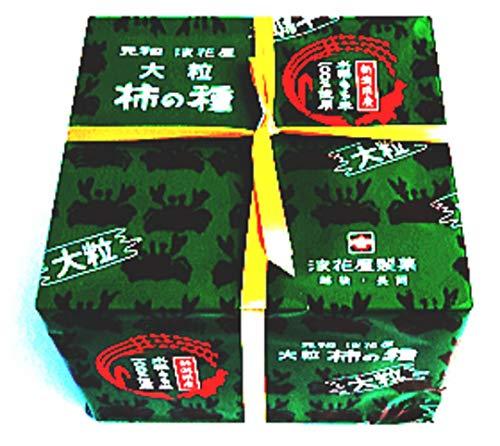 浪花屋 大粒柿の種進物缶20g×12袋