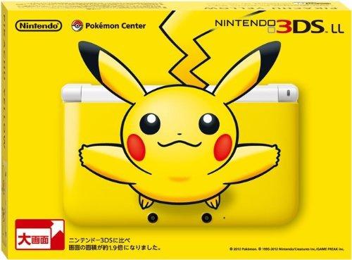 ポケモンセンター限定3DS LL ピカチュウイエロー